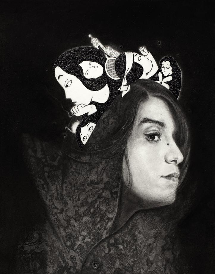Portrait de Marjane par Bahar Sabzevari